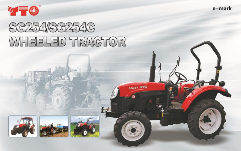 SG254/SG254C WHEELED TRACTOR