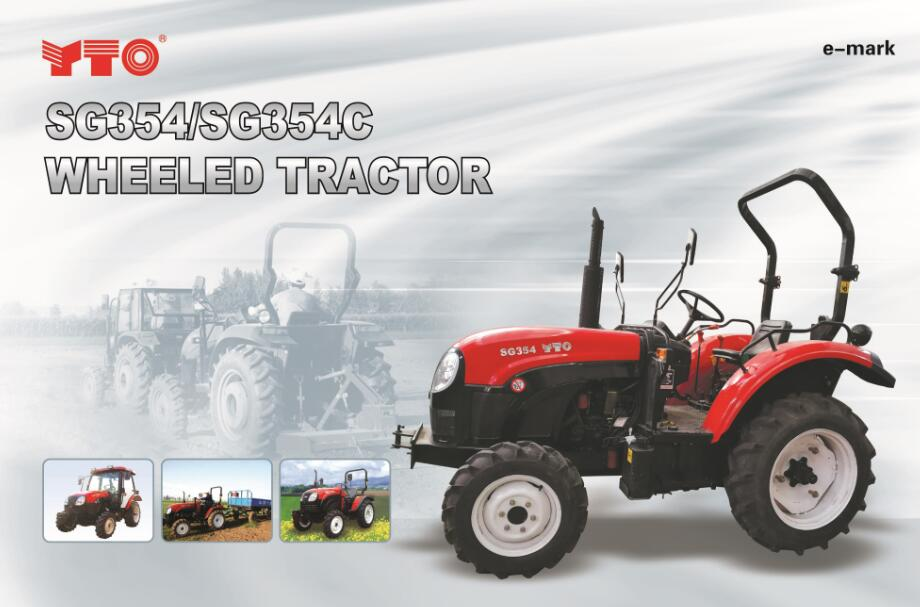 SG354/SG354C WHEELED TRACTOR