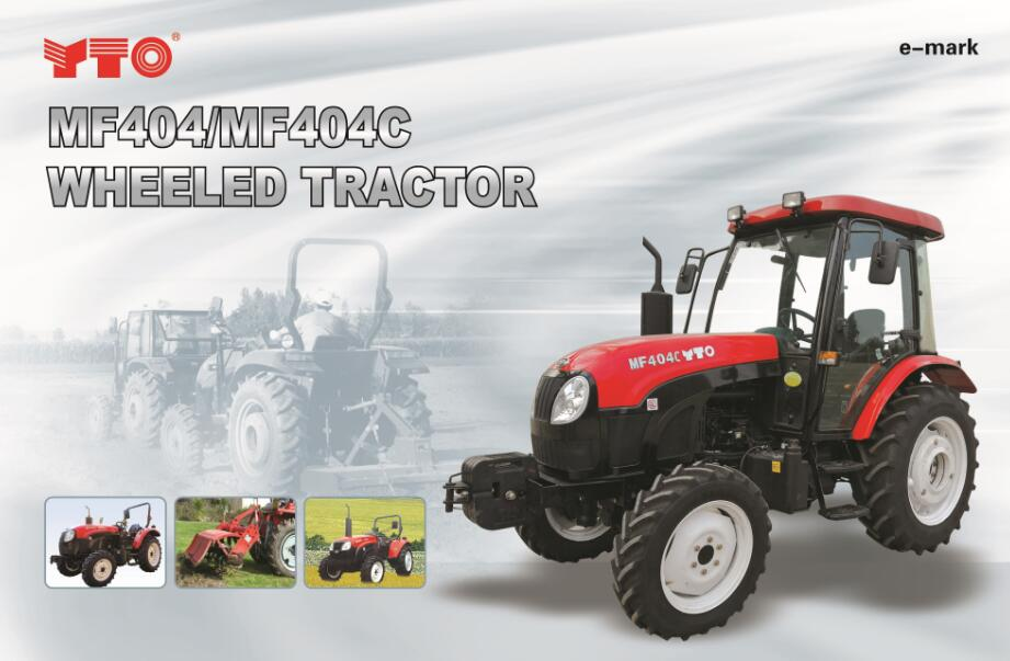 SG404/SG404C WHEELED TRACTOR