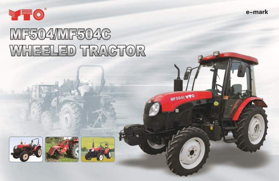 SG504/SG504C WHEELED TRACTOR